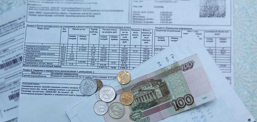 Плата за капремонт в Ижевске вырастет на 19%