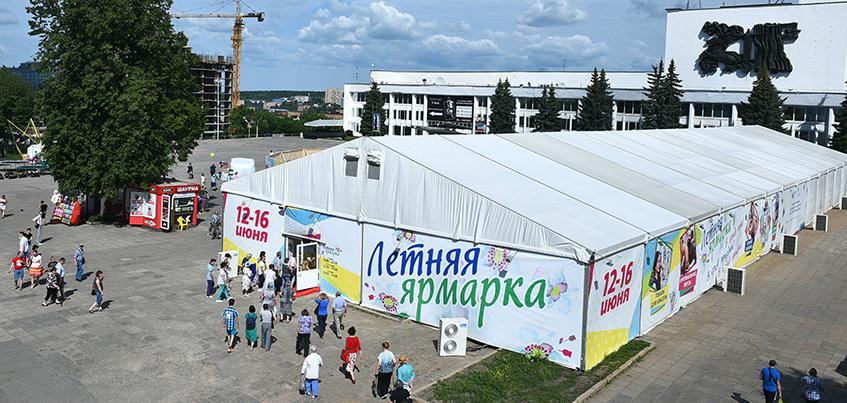Товары для яркого лета, Здоровый день и барабанное шоу: в Ижевске открылась Летняя ярмарка