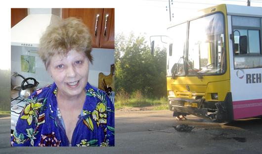 Матери погибшего в Ижевске кондуктора говорили, что дочь скоро приедет домой