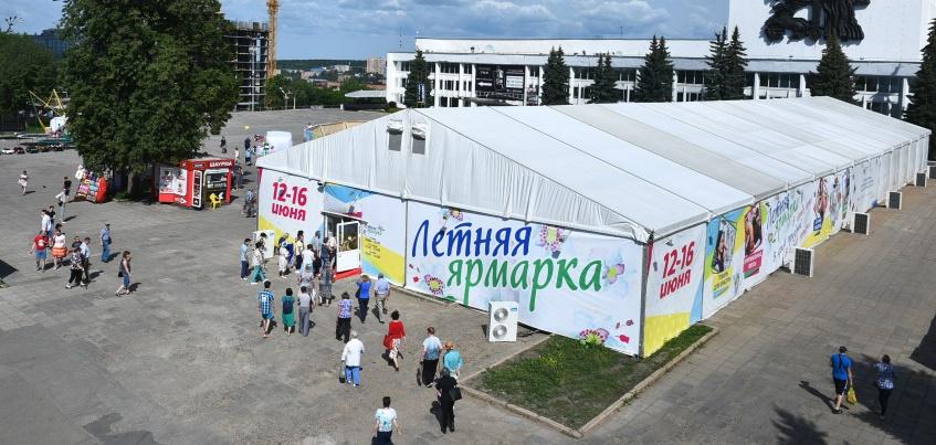 38600 жителей и гостей Ижевска посетили Летнюю ярмарку