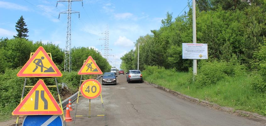 Ремонт улицы Фронтовой в Ижевске прервали из-за нарушений