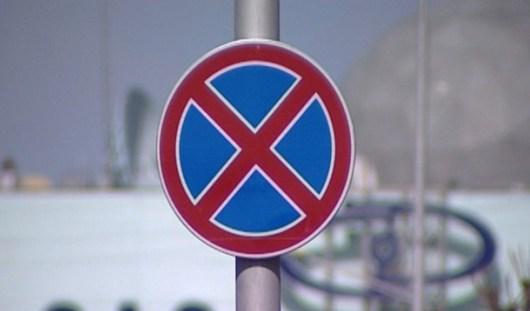 В Ижевске на улице Марата установят знак «Остановка запрещена»