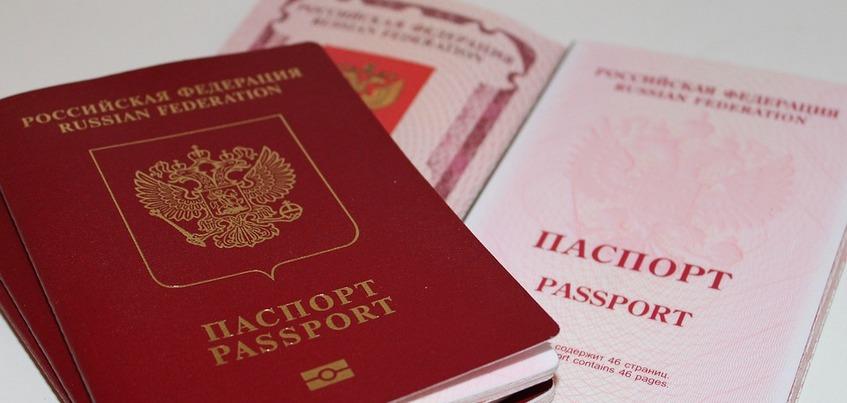 Более 24 тыс. загранпаспортов оформили жители Удмуртии
