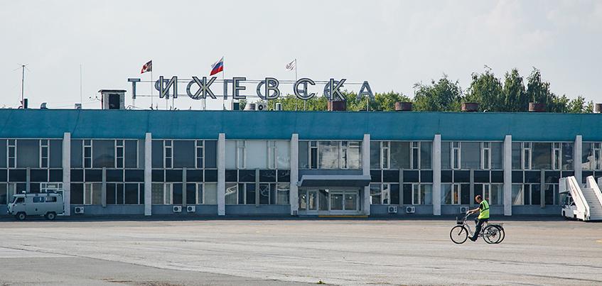 Разработку проекта реконструкции аэропорта Ижевска оценили в 153 млн рублей
