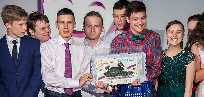 Билет в будущее: завод «Купол» помогает старшеклассникам определиться с профессией