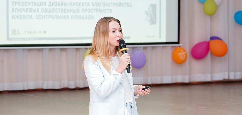 Любовь Варламова: «Центральная площадь должна стать настоящим сердцем Ижевска»