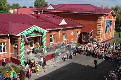 Результат совместных усилий СК «УралДомСтрой» и Правительства Удмуртии - новая современная школа