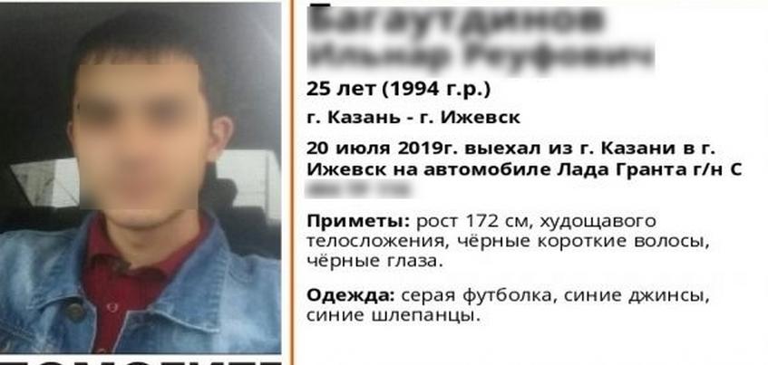 Трех ижевчан подозревают в убийстве таксиста из Казани
