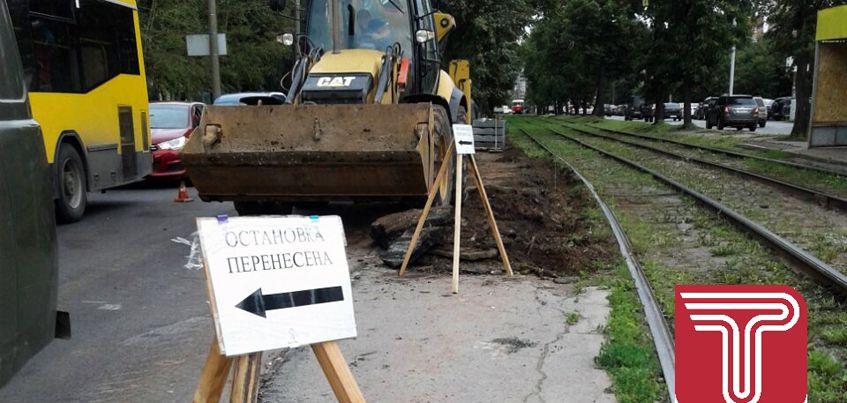 Трамвайную остановку перенесли на улице Кирова в Ижевске