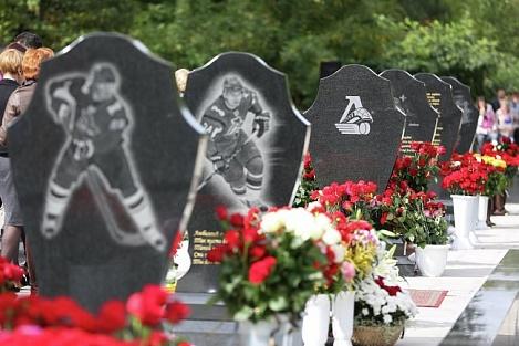 Болельщики из Ижевска почтили память погибшей команды «Локомотив»
