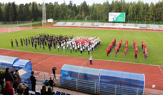 Массовый флешмоб: в Ижевске построили флаг из 300 человек