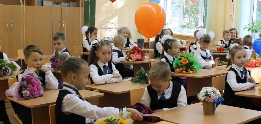 Live: в школах Ижевска отмечают День знаний