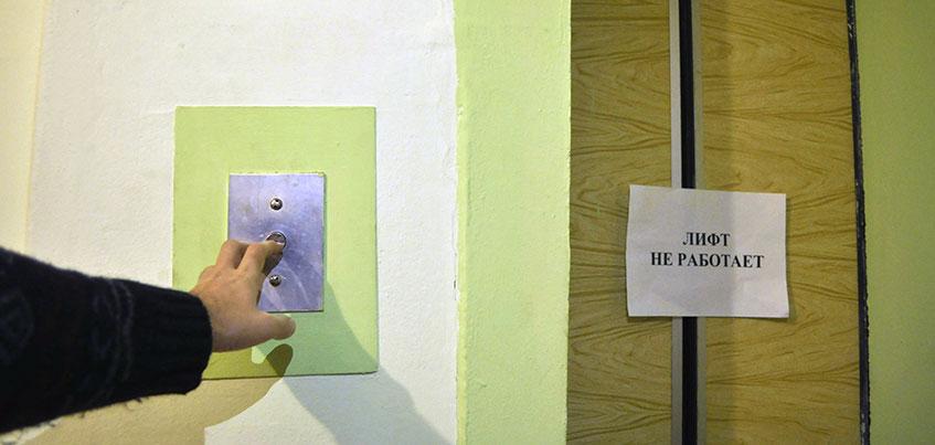 Как получить деньги на замену лифта в Ижевске?