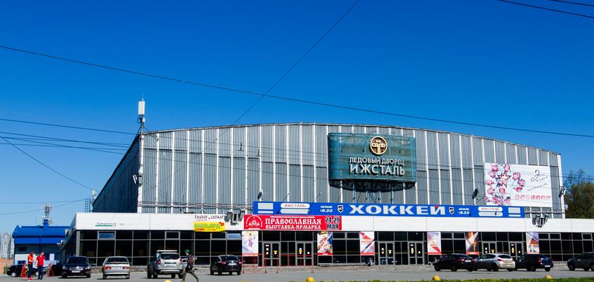 Билеты на домашние матчи «Ижстали» продают в ледовом дворце в Ижевске