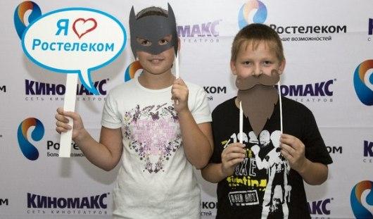 «Ростелеком» организовал в Ижевске праздник в честь Дня российского кино