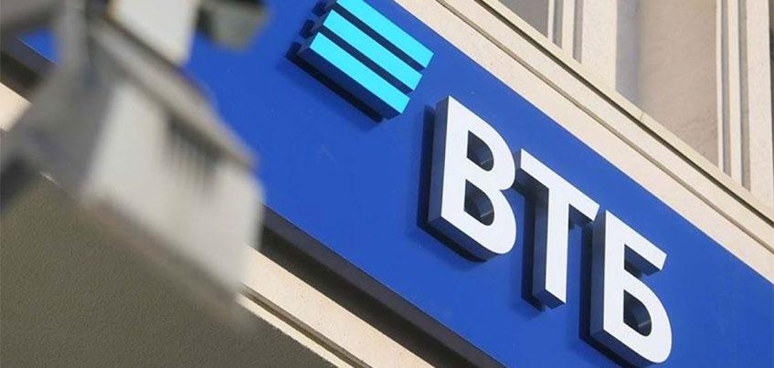 ВТБ представил мобильный сервис для предпринимателей с оплатой по QR-коду через СБП