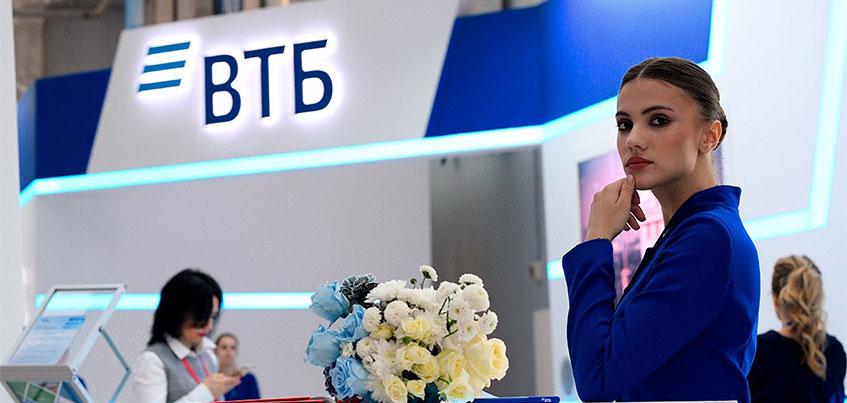 ВТБ представит функционал оплаты по QR-коду в Системе быстрых платежей