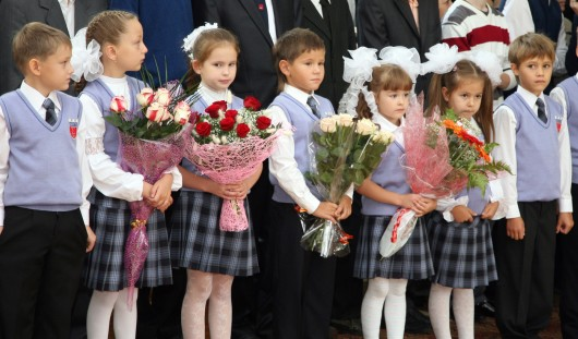 В Ижевске многодетным родителям вернут деньги за школьную форму