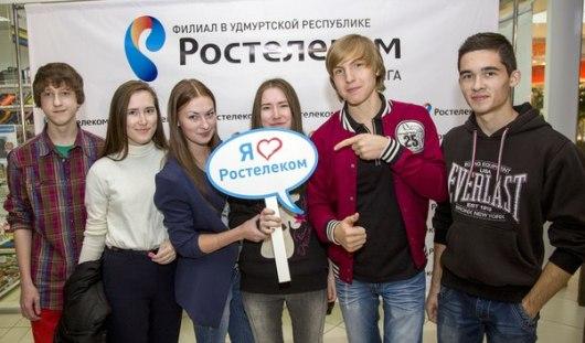 «Ростелеком» выступил партнером мероприятия «Мы не против дать вам голос»