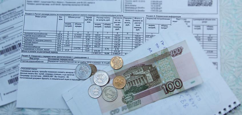 Директора УК в Удмуртии осудят за невыплату коммунальщикам 9 млн рублей