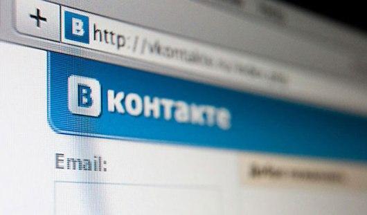 «ВКонтакте» теперь полностью принадлежит Mail.ru Group