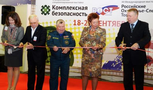 Выставки «Комплексная безопасность» и «Российские охотничье-спортивные товары» официально открыты в Ижевске