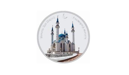 Серебряная монета от Татфондбанка одержала победу в международном конкурсе «Монетное созвездие-2014»