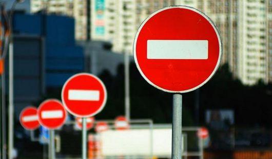 По нескольким улицам Ижевска ограничено движение транспорта