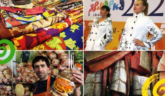 Продукцию с географией от Архангельска до Биробиджана представят на Всероссийской ярмарке в Удмуртии