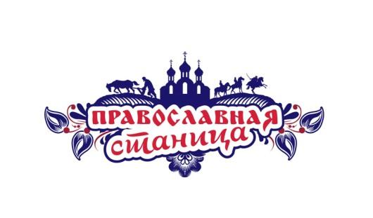 Центральные святыни на первой казачьей православной выставке-ярмарке