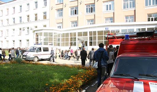 В Ижевске эвакуировали студентов одного из корпусов ИжГТУ