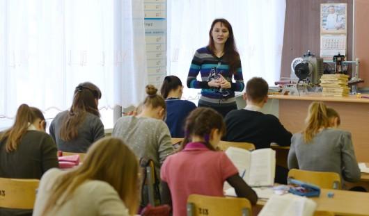 Педагоги из Ижевска отпразднуют День учителя в Кремлевском дворце