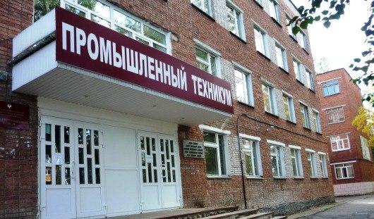 Студенты воткинского техникума поймали грабителя почты
