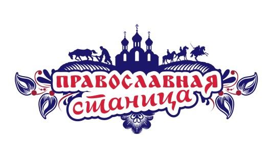 «Православная станица»  – Праздник, Бурановские бабушки, подарки!