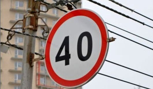 На улице Буммашевской в Ижевске запретят ездить быстрее 40 км/ч