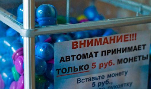 Есть вопрос: законна ли установка автоматов с бахилами в медучреждениях Ижевска?