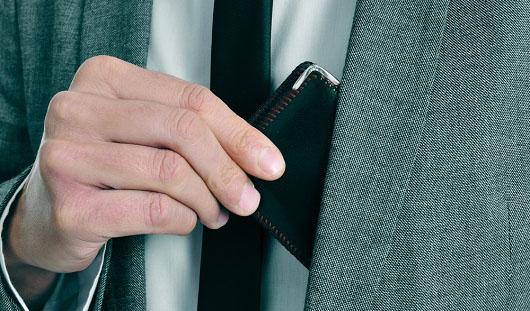 Потайной карман вашего бизнеса