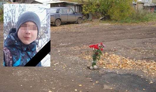 Погибший в центре Завьялово школьник за минуту до смерти нюхал газ из баллончика