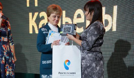 В Поволжье зарегистрирован полумиллионный пользователь Единого личного кабинета «Ростелекома»