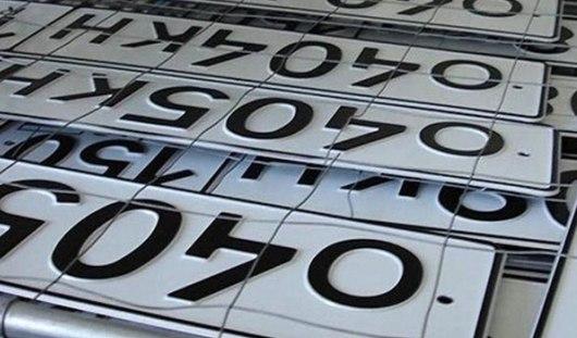 Ижевчане будут сами приобретать номерные знаки для своих автомобилей