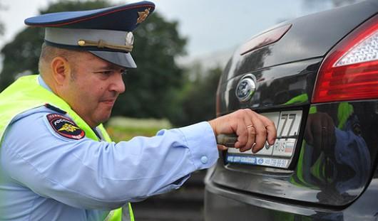 С 15 ноября в России отменяется снятие номерных знаков и присутствие понятых