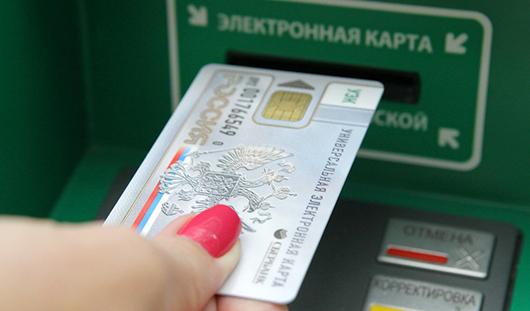 Ижевчане смогут оплачивать проезд универсальной электронной картой