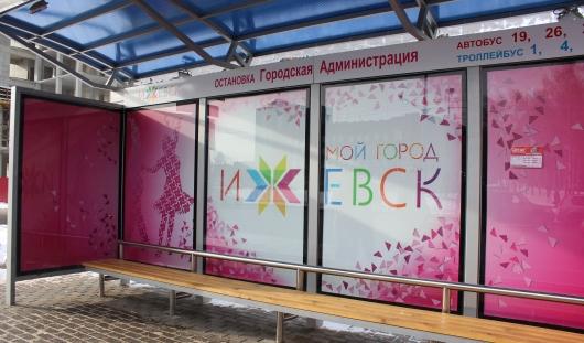 В Ижевске в 2015 году установят 20 новых остановок