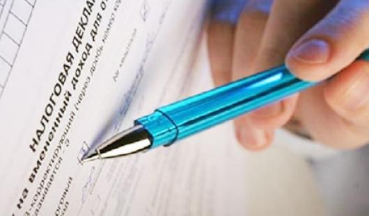 Какие налоги нужно заплатить ижевчанам в 2014 году?
