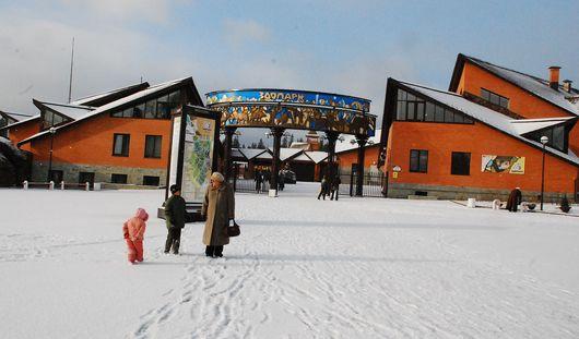 Зоопарк Ижевска переходит на зимний режим работы