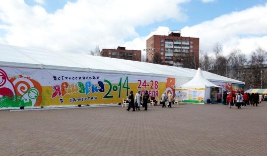 Всероссийскую ярмарку будут встречать в Глазове