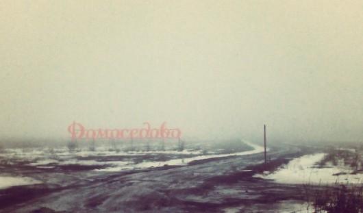 Погода в Удмуртии не перестает удивлять
