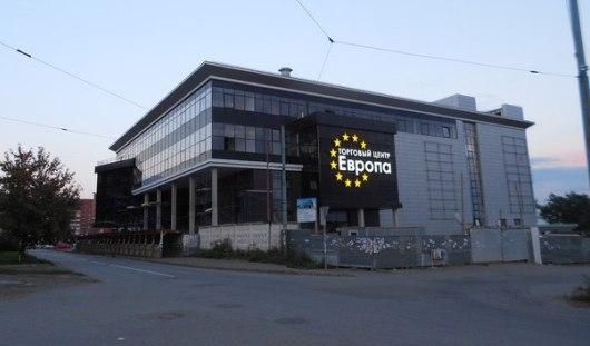 Какой продуктовый магазин будет открыт в Ижевске в ТЦ «Европа»?