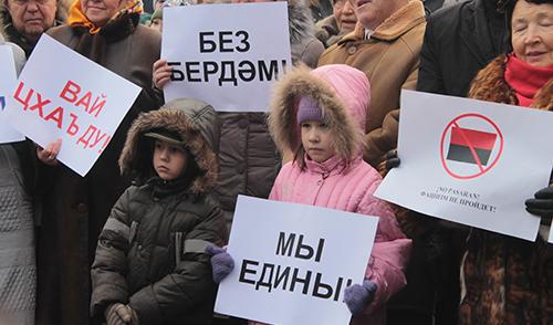 Митинг в честь Дня народного единства и государственности Удмуртии прошел в Ижевске