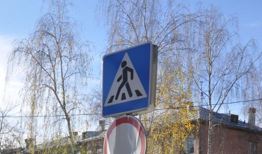 В Ижевске на улице Красногеройской сделают пешеходный переход